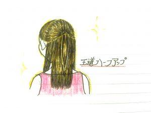 hair1_3