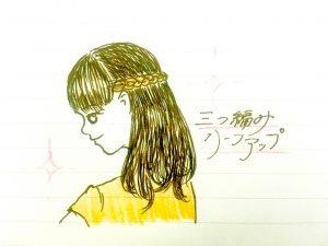 hair1_5